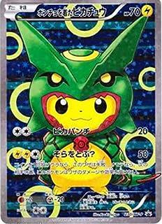 pokemon card printer