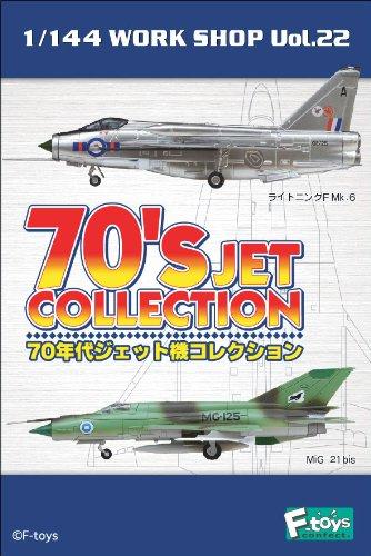 70年代ジェット機コレクション 10個入 Box(食玩)   B005I3XJIE