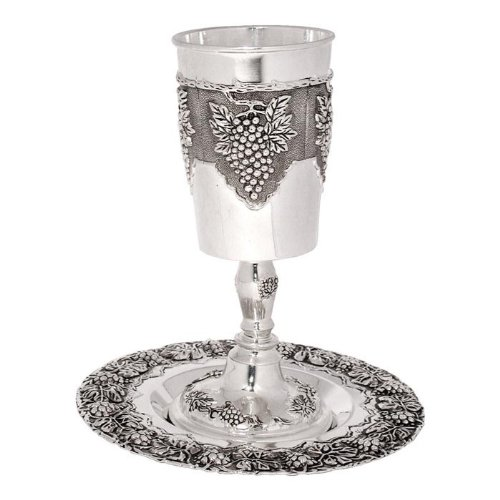 Elijah Cup for Passover Night, Eliyahoo Cup, Silver Plated