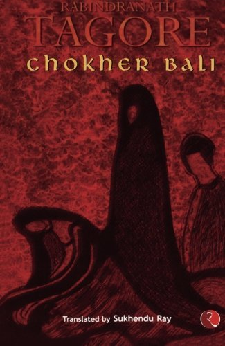 Chokher Bali (English and Bengali Edition)