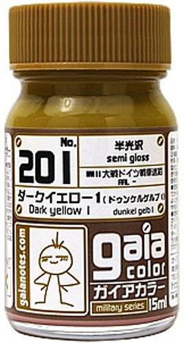 Gundam Paint Yellow - Gaia Color Lacquer 201 Dark Yellow I Gundam Paint 15ml