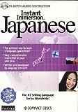 Kyпить Instant Immersion Japanese на Amazon.com