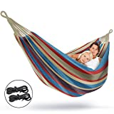 Swing into summer with Sorbus® Brazilian Hammock!  This comfortable and trendy extra-long Brazilian hammock is the perfect addition to any indoor or outdoor space. It offers convenience by allowing you and your friend to comfortably lounge anywhere y...