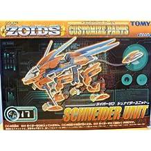 Zoids ZOIDS customized parts Liger Zero Schneider unit CP-17 (japan import)