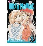 [(Ultra Maniac: v. 1 )] [Author: Watara Yoshizuma] [Feb-2007]