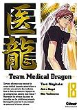 team medical dragon t.18