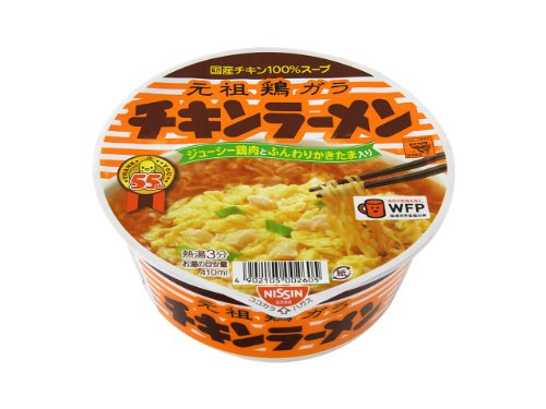 Nissin Chicken Ramen bowl 85g ~ 12 pieces (Nissin Chicken Ramen compare prices)