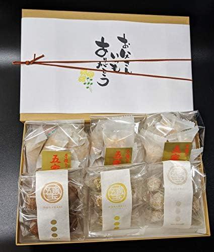 老舗和菓子店ワタトー 父の日ギフト ハンカチタオル付き (ti-25) 一口五家宝とチョコを包み込んだきな粉菓子セット(手提げ袋付)
