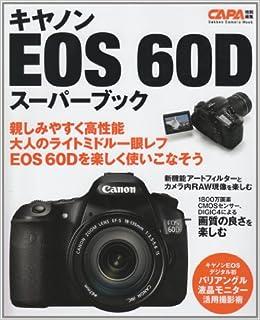 canon eos 60d super book camera mook isbn 4056061300 2010