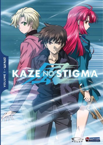 Kaze No Stigma: Season 1 Part 1 - Wind