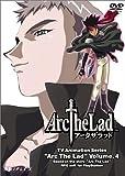 Arc The Lad Vol.4 [DVD]