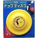スカイドッグドッグディスク Mサイズ 3840020