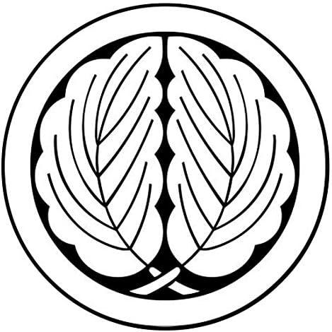 家紋シール 「丸に抱柏」6枚入 男性紋・女性紋・子供サイズ・黒地用・白地用 貼付け家紋 着物用 KOM149