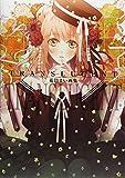 Hanamura Mai Illustrations : Translucent Book Japan Art Works Design