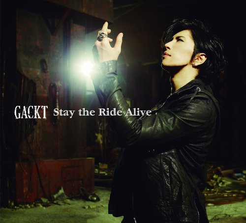 「Stay the Ride Alive」の画像検索結果
