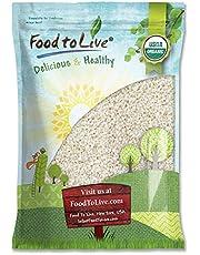 Organic White Arborio Rice, 8 Pounds - Non-GMO, Kosher, Vegan, Raw, Dried, Bulk, Perfect for Risotto, Italian Style