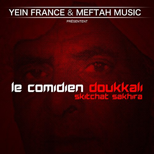 Jouj Houma Rfaga By Le Comidien Doukkali On Amazon Music