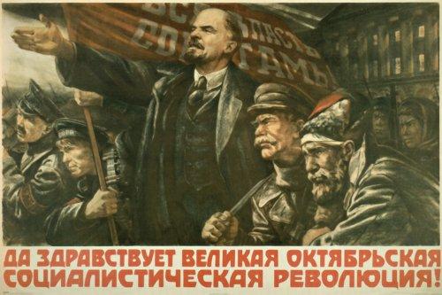 hand glory great socialist revolution