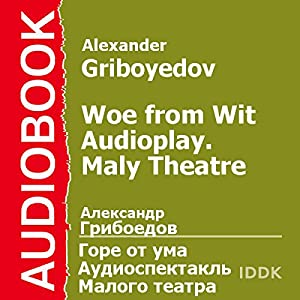 Woe from Wit: Maly Theatre Audioplay (Dramatized) [Russian Edition] Performance