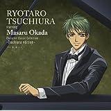 キャラクター・クラシック・コレクション-土浦edition-(初回生産限定盤)(DVD付)