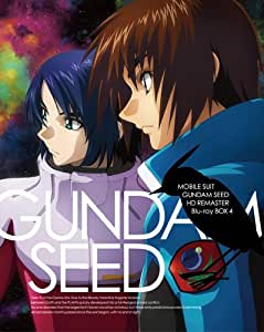 Gundam - Seed Hd Remaster Blu-Ray Box Vol.4 (3BDS+BOOKLET) [Japan LTD BD] BCXA-499