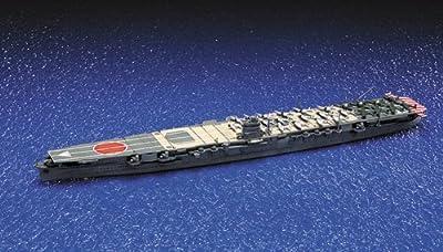 """Aoshima 1/700 IJN Aircraft Carrier """"Hiryu"""" 1942 Midway"""