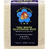 泰国白糯米 Thailand Thai Pure White (Glutinous) Sweet Rice AAAAA Quality -5 lbs