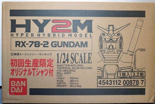 HY2M HYPER HYBRID MODEL 1/24 RX-78-2 ガンダムの商品画像