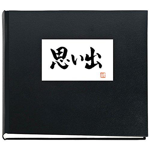 Fotoalbum Original japanische Kalligraphie ERINNERUNGEN Schwarz 30 x 30 cm 50 Seiten
