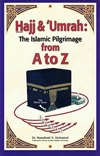 Hajj & Umrah From A to Z ()
