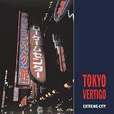 Tokyo Vertigo, Stephen Barber, 0983248028