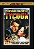 Tycoon [Import]