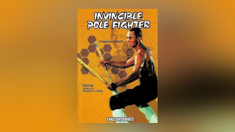 Invincible Pole Fighter