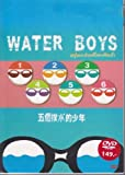 Water Boys Japanese Movie - English Subtitle / Import **