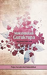 Mokshmulam Gurukrupa - His Grace I will Seek