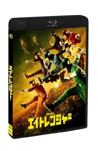 EIGHT RANGER(BLU-RAY)(regular)