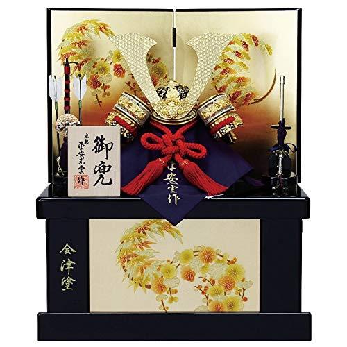 五月人形 平安光雲 京製 兜 収納箱飾り 8号 会津塗幅39cm[fz-81] B07N2KYNDD