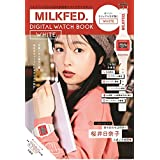 MILKFED. DIGITAL WATCH BOOK WHITE