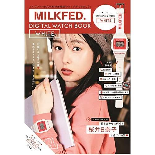 MILKFED. DIGITAL WATCH BOOK WHITE 画像