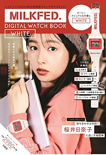 MILKFED. DIGITAL WATCH BOOK WHITE 画像 A