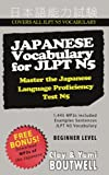 Japanese Vocabulary for JLPT N5%3A Maste