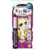Kissme Isehan Kiss Me Heroine Make Volume & Curl & Super Water Proof Mascara 01