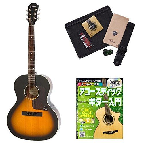 Epiphone EL-00 PRO VS エントリーセット アコースティックギター 初心者セット エレアコ 入門セット (エピフォン) オンラインストア限定 B00MM15YN8