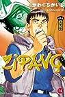 Zipang, tome 14 par Kawaguchi