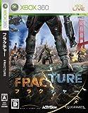 フラクチャー - Xbox360