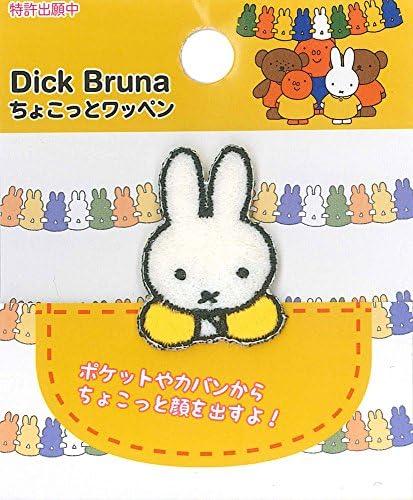 稲垣服飾 Dick Bruna ちょこっとワッペン ミッフィー アイロン接着 MCH001