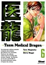 Team Medical Dragon, Tome 6 : par Nogizaka