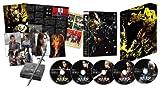 Sci-Fi Live Action - Garo Yami Wo Terasu Mono DVD Box 2 (5DVDS) [Japan DVD] PCBP-62125