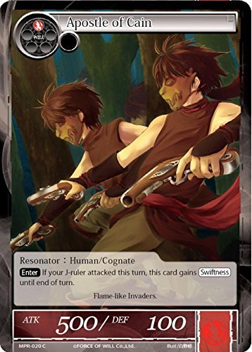 Force of Will Apostle of Cain - MPR-020 - C by Force