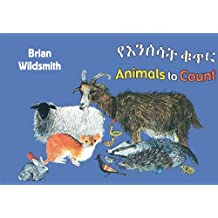 Animals to Count: Amharic/English
